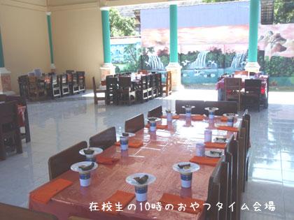 20100317-4.jpg