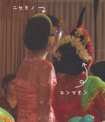 20100418-6.jpg