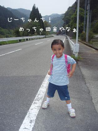 20100519-1.jpg