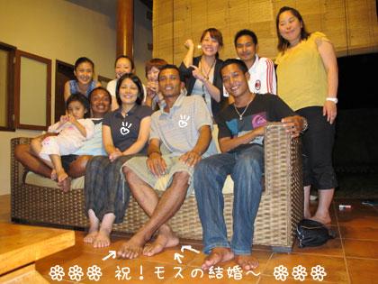 20100527-2.jpg