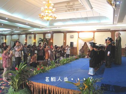 20100619-6.jpg