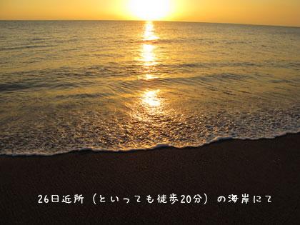 20100827-3.jpg