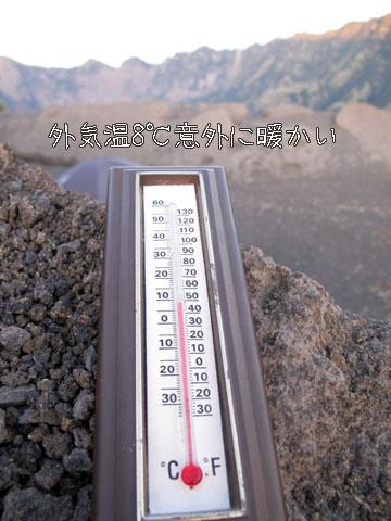 20101010-5.jpg