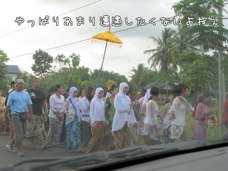 20101025-12.jpg