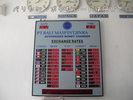 20101227-3.jpg