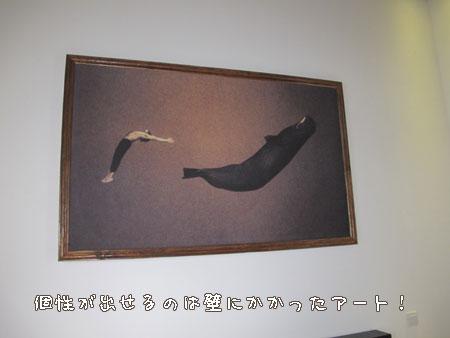 20110223-6.jpg