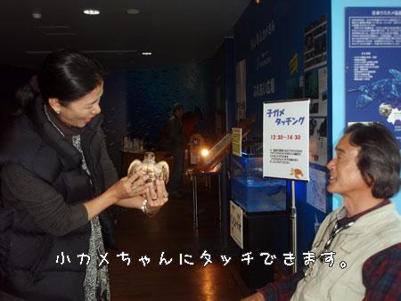 20110323-22.jpg