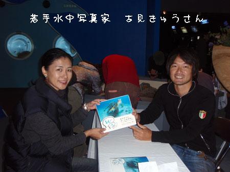 20110323-3.jpg