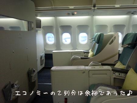20110406-2.jpg