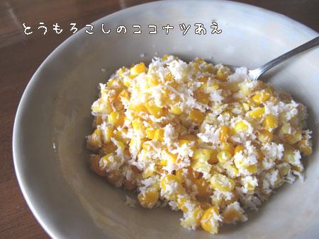 20110416-12.jpg