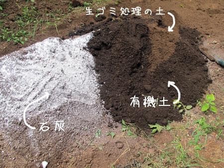 20110518-7.jpg