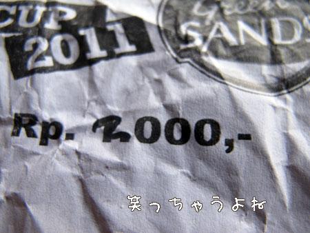 20110627-3.jpg