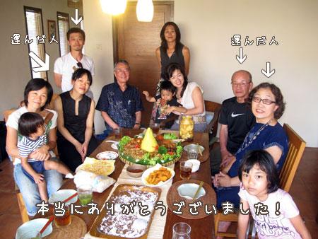 20110709-3.jpg