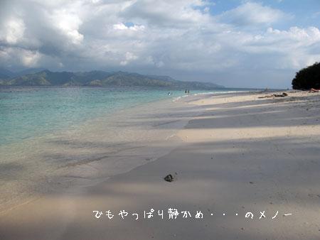 20110724-8.jpg