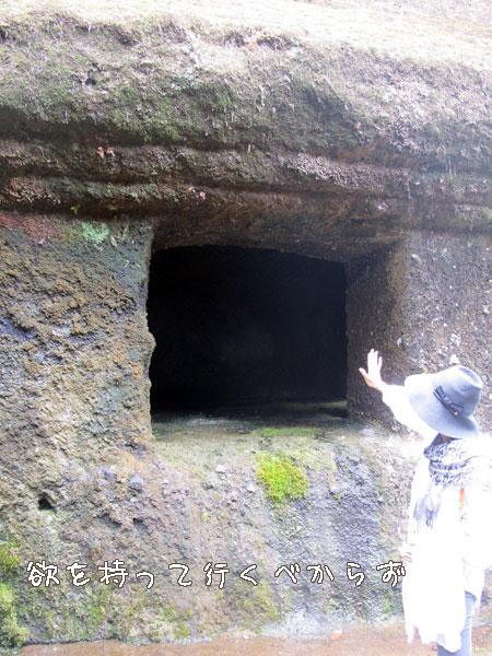20110911-5.jpg