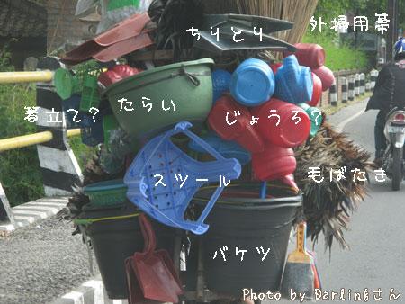 20110925-3.jpg