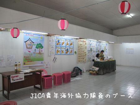20111022-2.jpg