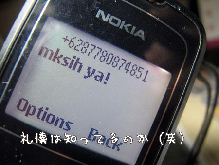 20111220-5.jpg