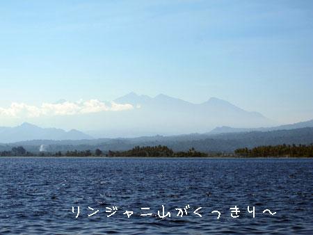 20120521-1.jpg