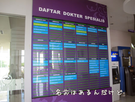 20120707-10.jpg