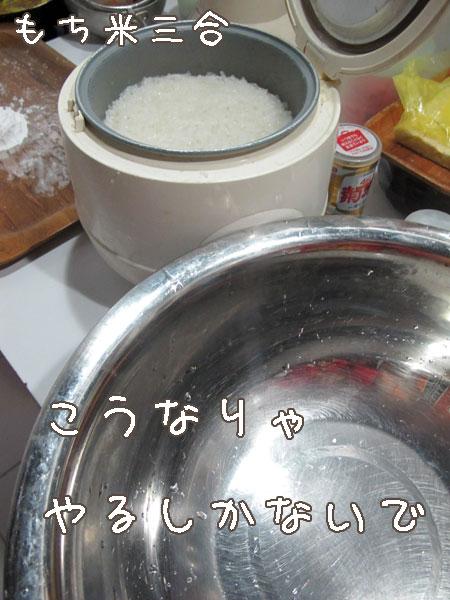 20120917-1.jpg