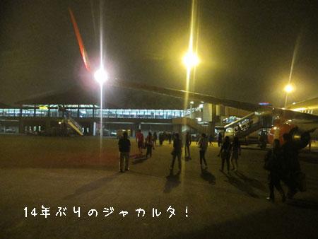 20121015-15.jpg