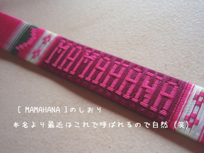 HANA-091101-3.jpg