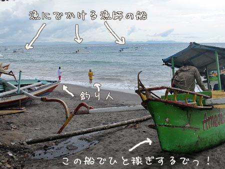 20111222-2.jpg