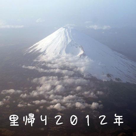20120308-1.jpg
