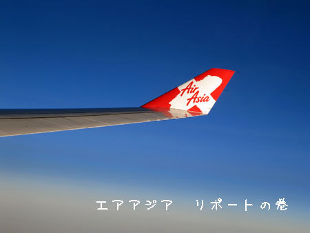 20120308-15.jpg