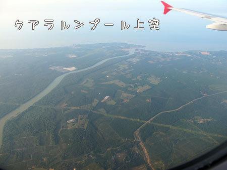 20120308-6.jpg
