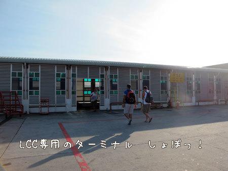 20120308-8.jpg