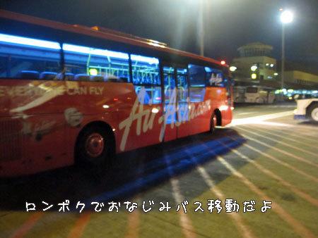 20120310-5.jpg