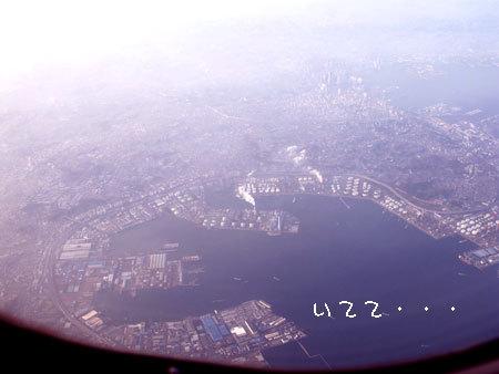 20120411-6.jpg