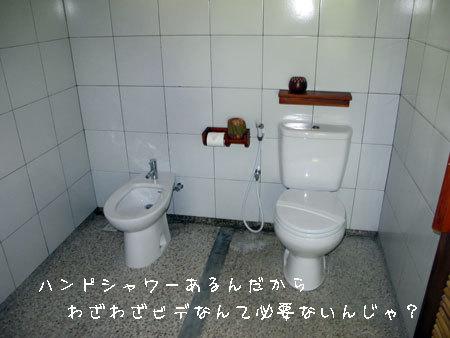 20120509-8.jpg