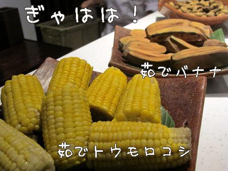 20120731-11.jpg