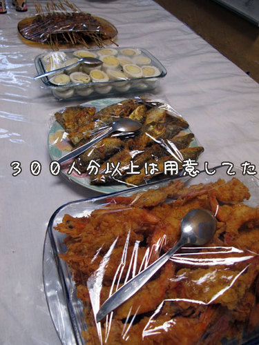 20120914-4.jpg