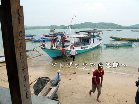 20110304-2.jpg
