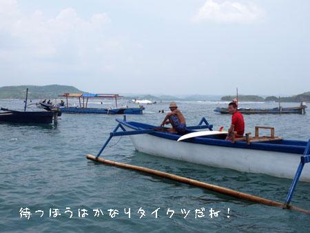 20110304-5.jpg