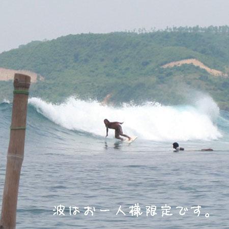 20110304-6.jpg