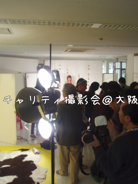20110323-1.jpg