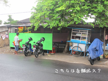 20110426-4.jpg