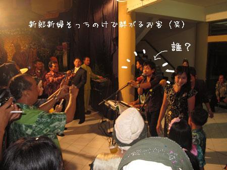 20110721-9.jpg