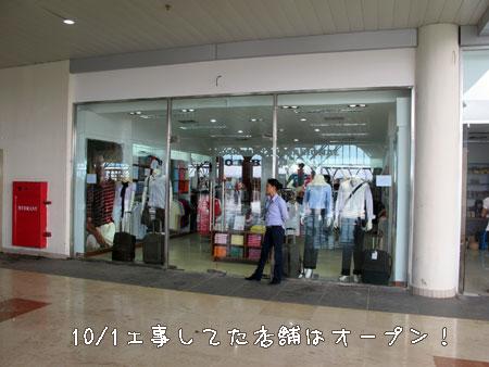 20111010-6.jpg