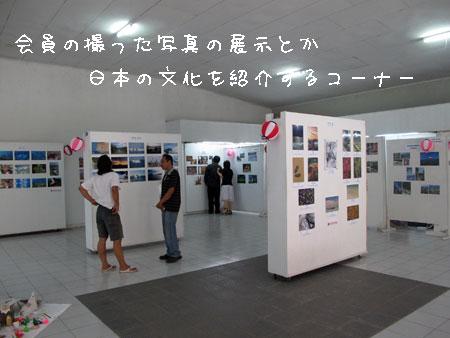 20111022-3.jpg