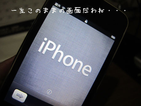 20120913-2.jpg