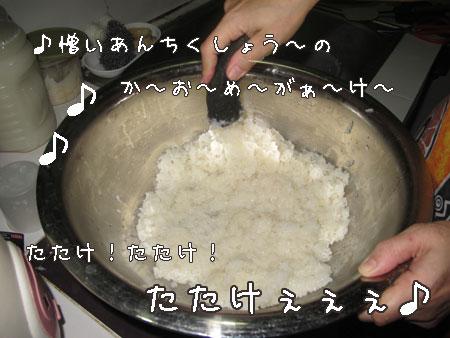 20120917-2.jpg