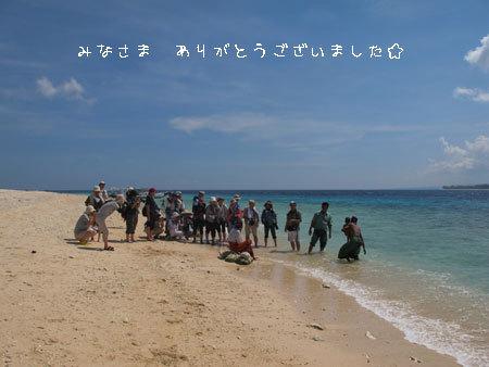 20111118-10.jpg