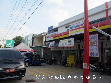 20120607-11.jpg