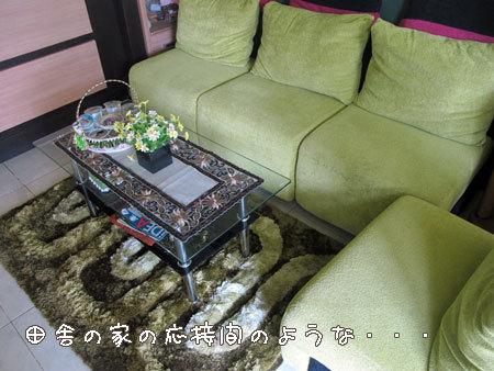 20120607-3.jpg